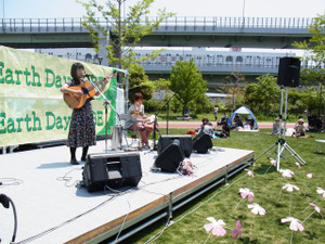 Earthdaykobe2013_1