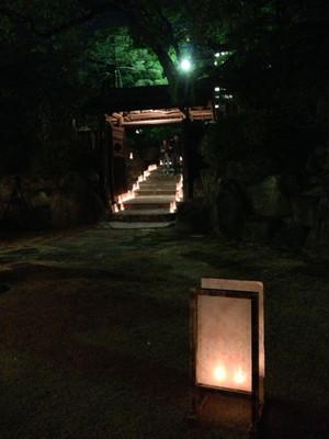 Fuyunoyube2013