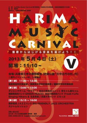 Harimamusiccarnival